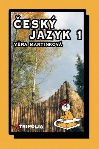 Marínkvá Věra: Český jazyk 1 cena od 94 Kč