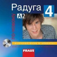 FRAUS Raduga po-novomu 4 CD /1 ks/ cena od 260 Kč