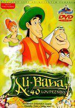 GREEN MEDIA DVD ALIBABA A 40 LOUPENÍKŮ DVD