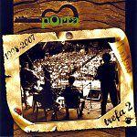AKS CD V/A PORTA TREFA 2 1998 2007