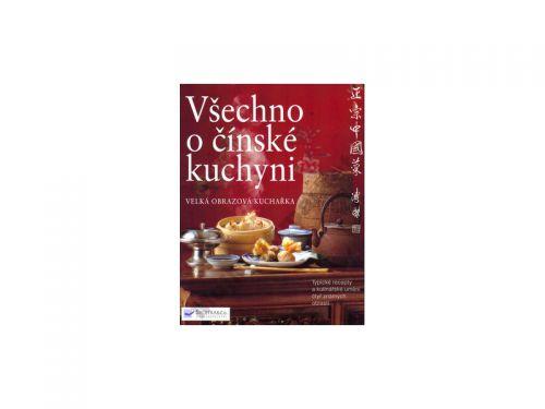 Franz Zihua Všechno o čínské kuchyni cena od 0 Kč