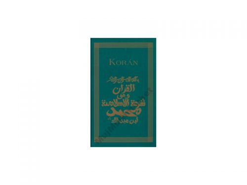 Knižné centrum Korán cena od 187 Kč