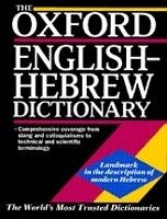 OXFORD Ox english-hebrew dict cena od 1208 Kč