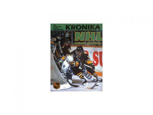 Jiří Stránský Kronika NHL známá i neznámá cena od 426 Kč