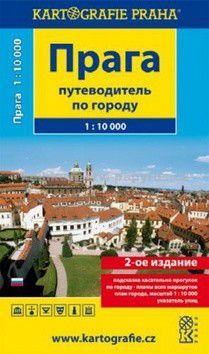 Kartografie PRAHA Praga turistický průvodce cena od 13 Kč