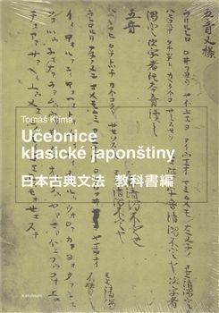 Tomáš Klíma: Učebnice klasické japonštiny cena od 228 Kč