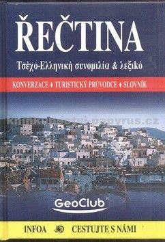 Kolektiv: Řečtina - konverzace, turistický průvodc cena od 156 Kč
