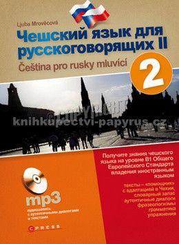 Ljuba Mrověcová: Čeština pro Rusy, 2. díl cena od 305 Kč