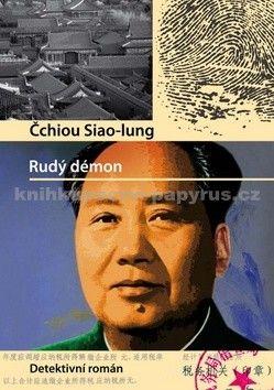 Čchiou Siao-lung: Rudý démon cena od 87 Kč