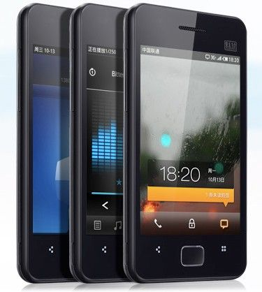 Meizu M9 8GB cena od 0 Kč