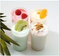 Steba Sada kelímků k jogurtovači JM 1 cena od 294 Kč