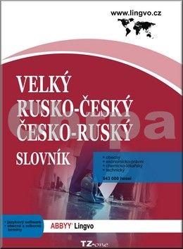 CD Velký rusko-český, česko-ruský slovník cena od 2428 Kč