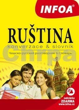 Jana Navrátilová: Ruština - Kapesní konverzace & slovník cena od 65 Kč