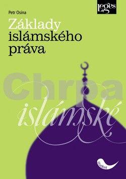 Petr Osina: Základy islámského práva cena od 178 Kč