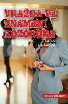 Zora Beráková - Schillová: Vražda ve znamení kozoroha cena od 0 Kč