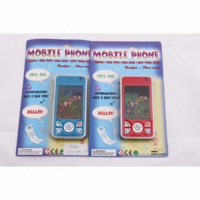 Alltoys Telefon mobilní cena od 69 Kč