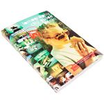 LOMOGRAPHY Berlin City Guide cena od 309 Kč
