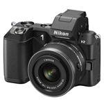 Nikon 1 V2 cena od 0 Kč