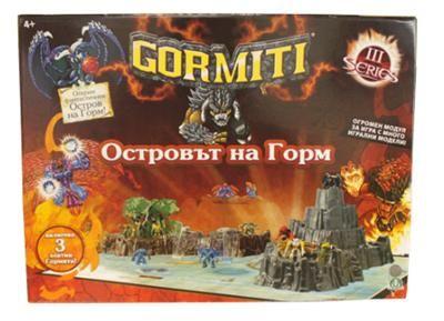 EPline Gormiti ostrov Gorm (EP01238)