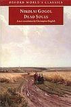 DEAD SOULS (Oxford World´s Classics) cena od 212 Kč
