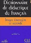 CLE International DICTIONNAIRE DE DIDACTIQUE DU FLE cena od 629 Kč