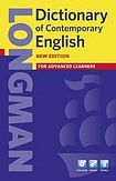 XXL obrazek Longman Dictionary of Contemporary English (5th Edition) with DVD-ROM