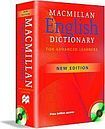 Macmillan English Dictionary for Advanced Learners of English New ed. - paperback + CD-ROM cena od 832 Kč