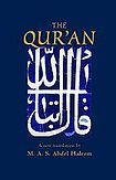 Oxford University Press Oxford World´s Classics - The Qur´an ( Hardback) cena od 472 Kč