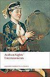 Oxford University Press Oxford World´s Classics Arabian Nights´ Entertainments cena od 252 Kč