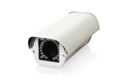 AirLive ACC-boxcam-IR30 kryt