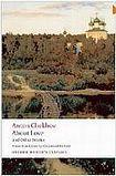 Oxford University Press Oxford World´s Classics About Love and Other Stories cena od 131 Kč