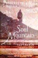 Soul Mountain cena od 179 Kč
