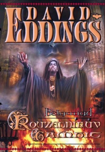 David Eddings: Belgariad 3 - Kouzelníkův gambit cena od 219 Kč