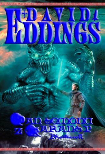 David Eddings: Malloreon 3 - Pán démonů z Karandy cena od 192 Kč