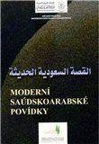 Moderní saúdskoarabské povídky cena od 120 Kč