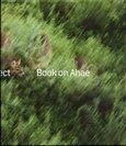 Milan Knížák: Book on Ahae cena od 685 Kč