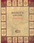 Bibliotheca gnostica Manuův zákoník cena od 312 Kč