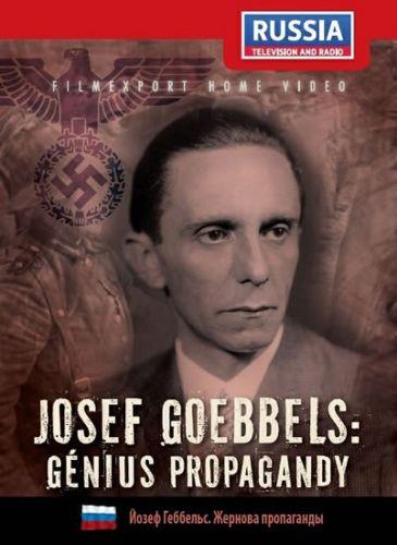 Josef Goebbels: Génius propagandy - DVD cena od 79 Kč