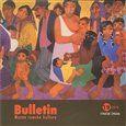 Muzeum romské kultury Bulletin MKR 19/2010 cena od 70 Kč