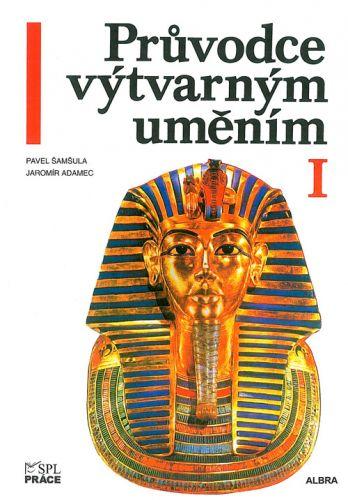 Jaromír Adamec Průvodce výtvarným uměním I cena od 239 Kč