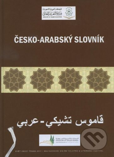 Charif Bahbouh: Česko-arabský slovník cena od 1723 Kč