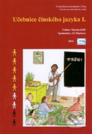 Oeconomica Učebnice čínského jazyka I. a II. díl - Martin Kříž cena od 2051 Kč