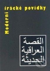 Dar Ibn Rushd Moderní irácké povídky - cena od 122 Kč