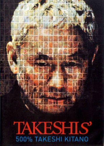 Takeshis´ DVD