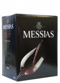 MESSIAS BAG in BOX 5 l