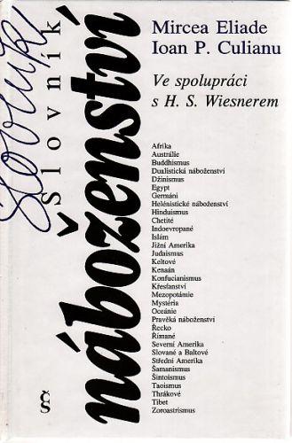 Slovník náboženství cena od 150 Kč