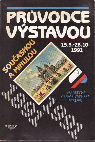Průvodce výstavou současnou a minulou 1891-1991 cena od 55 Kč