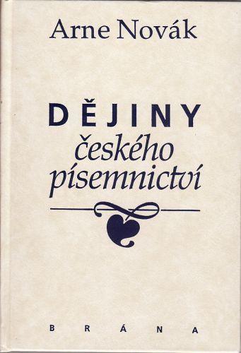 Dějiny českého písemnictví cena od 125 Kč