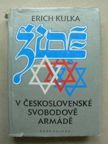 Židé v československé Svobodově armádě cena od 99 Kč