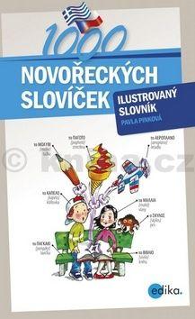 Pavla Pinková: 1000 novořeckých slovíček cena od 119 Kč